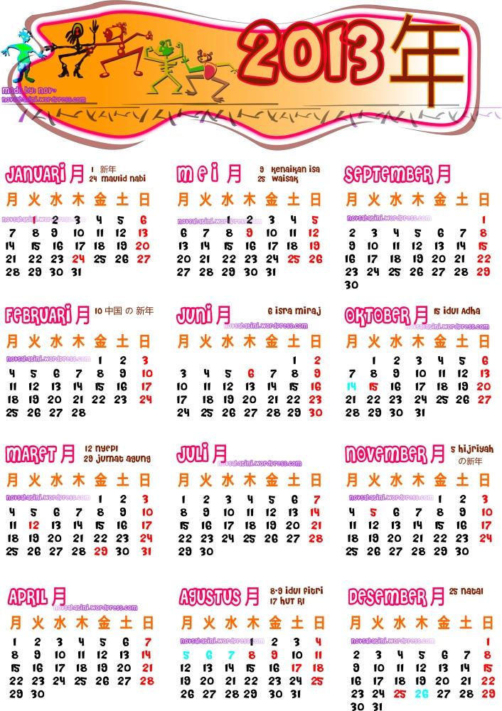 2013 Calendar.. (Cute Version)