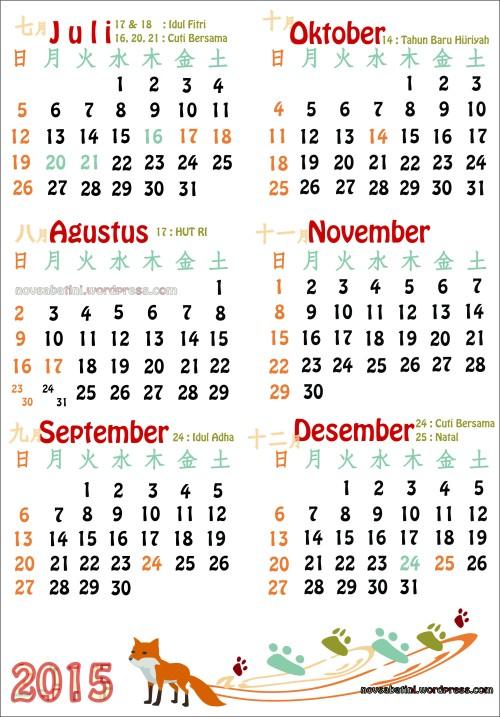 kalender 2015 - jul des
